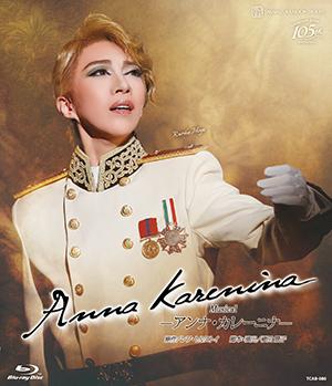 今だけ限定15%OFFクーポン発行中 Anna Karenina アンナ カレーニナ Disc レビューを書けば送料当店負担 Blu-ray