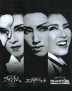 MASTER PIECE COLLECTION Blu-ray BOX II (Blu-ray Disc)
