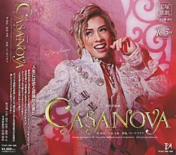 CASANOVA ●手数料無料!! メイルオーダー CD
