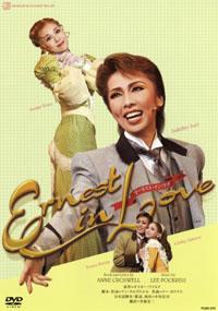【宝塚歌劇】 Ernest in Love 花組 【中古】【DVD】