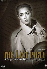 【宝塚歌劇】 THE LAST PARTY 宙組 【中古】【DVD】
