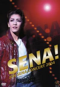 【宝塚歌劇】 瀬奈じゅん コンサート 「SENA!」 【中古】【DVD】