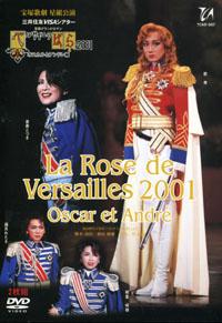 ベルサイユのばら2001-オスカルとアンドレ編-(DVD)