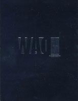 【宝塚歌劇】 和央ようか スペシャルDVD-BOX  WAO II 【中古】【DVD】
