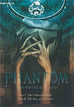 PHANTOM 2015年 -THE UNTOLD STORY- スタジオライフ (DVD)