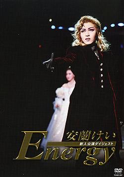 【宝塚歌劇】 安蘭けい~Energy~ 新人公演ダイジェスト 【中古】【DVD】