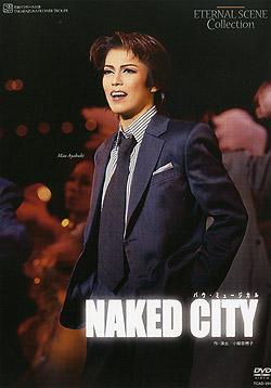 【宝塚歌劇】 NAKED CITY 【中古】【DVD】