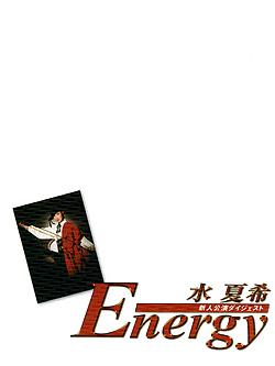 【宝塚歌劇】 水夏希~Energy~ 新人公演ダイジェスト 【中古】【DVD】