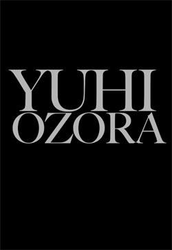 【宝塚歌劇】 大空祐飛 Special DVD-BOX 「YUHI OZORA」 【中古】【DVD】