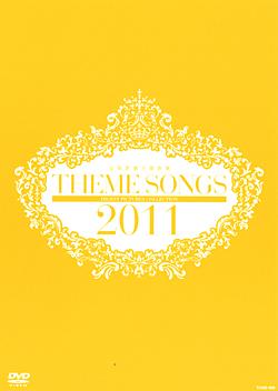 【宝塚歌劇】 THEME SONGS 2011 宝塚歌劇主題歌集 【中古】【DVD】