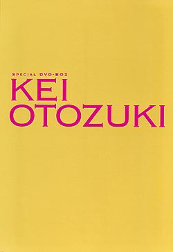 【宝塚歌劇】 音月桂 Special DVD-BOX 「KEI OTOZUKI」 【中古】【DVD】