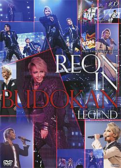 柚希礼音スーパー・リサイタル「REON in BUDOKAN~LEGEND~」 (DVD)