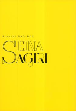 【宝塚歌劇】 早霧せいな Special DVD-BOX 「SEINA SAGIRI」 【中古】【DVD】