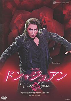 Don Juan (DVD)