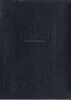 【宝塚歌劇】 RIKA~紫吹淳スカイステージメモリアルDVD-BOX 【中古】【DVD】