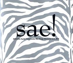 【宝塚歌劇】 彩輝直 メモリアルDVD-BOX 「sae!」 【中古】【DVD】