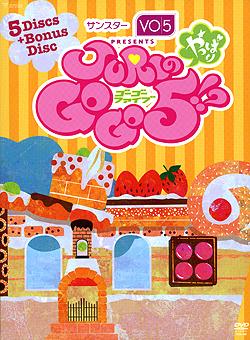 【宝塚歌劇】 JURIのやっぱりGOGO5!? DVD-BOX 【中古】【DVD】