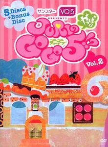 【宝塚歌劇】 JURIのやっぱりGOGO5!? DVD-BOX Vol.2 【中古】【DVD】
