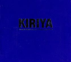 【宝塚歌劇】 霧矢大夢 Takarazuka Sky Stage Special DVD-BOX 「KIRIYA」 【中古】【DVD】
