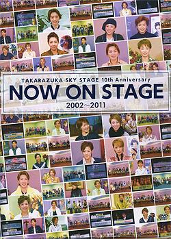 【宝塚歌劇】 NOW ON STAGE 2002~2011 【中古】【DVD】