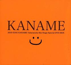 【宝塚歌劇】 凰稀かなめ Takarazuka Sky Stage Spesical DVD-BOX 「KANAME」 【中古】【DVD】