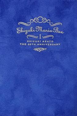 姿月あさと 「SHIZUKI Mania Vol.1」 【中古】【DVD】