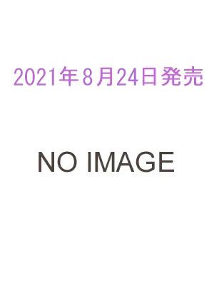 発売日の1日~3日後の発送 2021年8月24日発売予定 TAKARAZUKA REVUE 2021 DVD付 受賞店 新品 交換無料