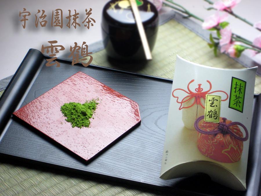 全店販売中 お買い得品 抹茶 薄茶 40g 営業 雲鶴