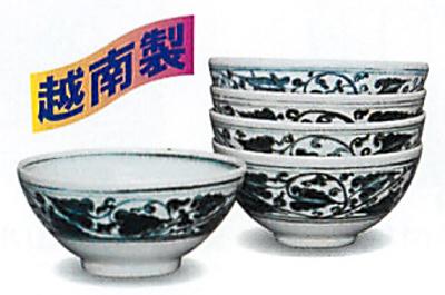 「茶道具・抹茶茶碗・数茶碗」唐草 栄胡録 10客 超南製