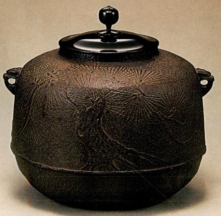 お買い得品 至高 茶器 茶道具 釜 13 老松紋尻張釜 風炉釜 メーカー再生品