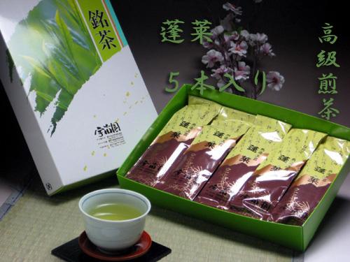 【煎茶】高級煎茶「蓬莱」(5本)