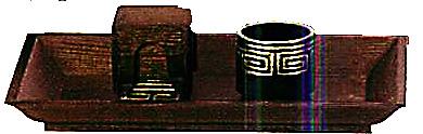 【茶器・茶道具】桑香盆セット 表流