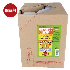 【メーカー直送】除草剤 エイトアップ 液剤(大容量10L)大容量・農用サイズ