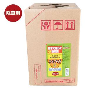 ★メーカー直送送料無料★除草剤 エイトアップ 液剤(大容量18L)大容量・農用サイズ