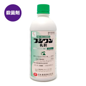 いもち病の予防 治療に 送料込3本入 売買 500ml×2イソプロチオラン乳剤 植物成長調整剤フジワン乳剤 特別セール品 殺菌