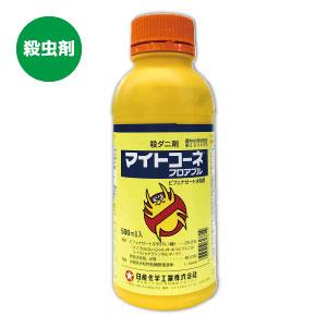 定価の67%OFF 抵抗性のハダニ類にも優れた効果 送料込 毎日激安特売で 営業中です 殺虫剤 500ml マイトコーネフロアブル 殺ダニ剤