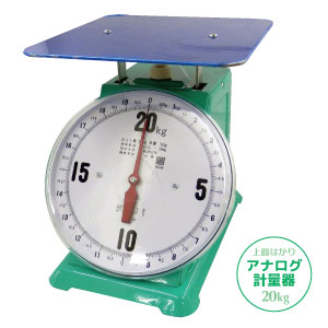 30kg デカO型 【計量器】 フジ 【重量計】 【測量器】 (平皿付) 【業務用】 上皿自動ハカリ
