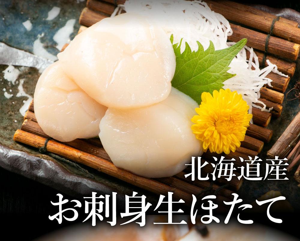 物産 展 福袋 北海道 【北海道復興福袋】 福袋