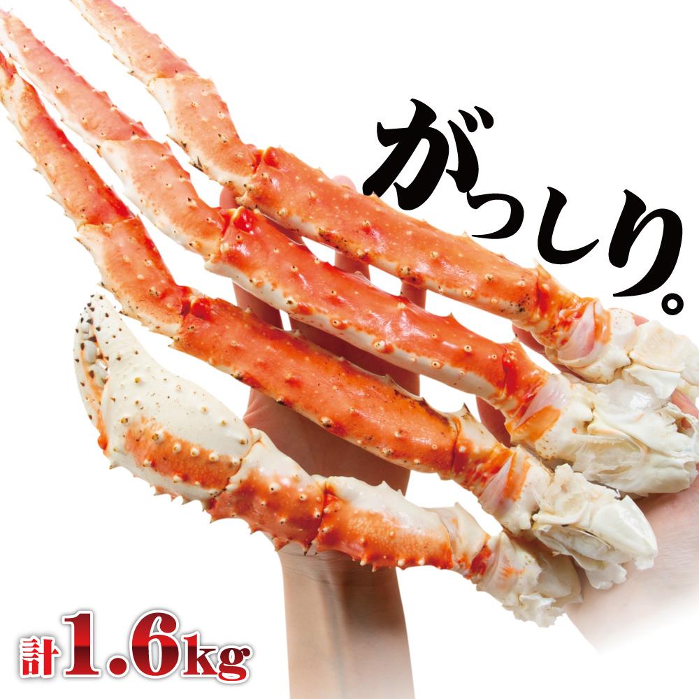 最安値に挑戦!たらば蟹/足 1.6kg 送料無料 ボイル タラバ蟹 タラバガニ 4L特大800g×2肩 お歳暮 ギフト 魚 海鮮 蟹 kani セットたらば タラバ かに 蟹 ギフト 贈答 プレゼント お歳暮