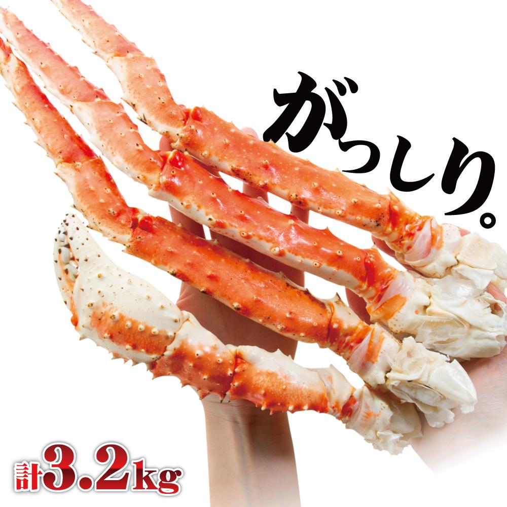 さっぽろ朝市 高水 父の日 食べ物 プレゼント 最安値挑戦!どっさり4肩 タラバガニ 3.2kg 4L 800g/特大4肩 送料無料ボイル たらばがに タラバ蟹 足 蟹 セット たらば タラバ かに 蟹 kani お歳暮 ギフト プレゼント ギフト お歳暮