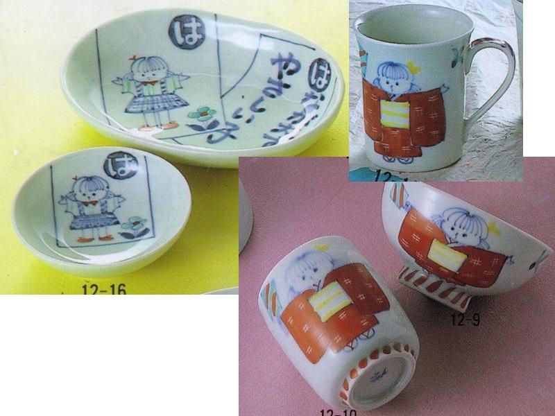【有田焼】【福珠窯】 【名入れ子ども用食器】 女の子5点セット おしゃれ かわいい 子供用