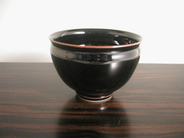 【有田焼】【人間国宝】【井上萬二】【本人作】 天目抹茶碗