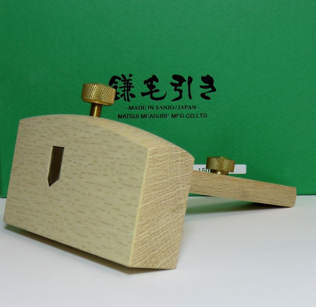 MATUI ダブルロック 鎌毛引き 150mm WLK-150【松井精密工業 マツイ】【あす楽】