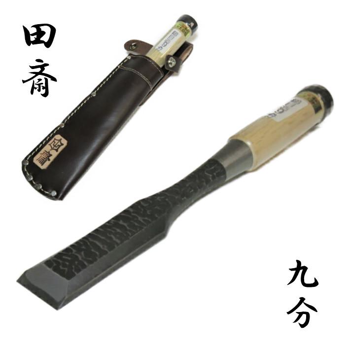 ノミ ■播州三木最高鑿キツネ (狐) ぐみ柄追入のみ本刃付24ミリ
