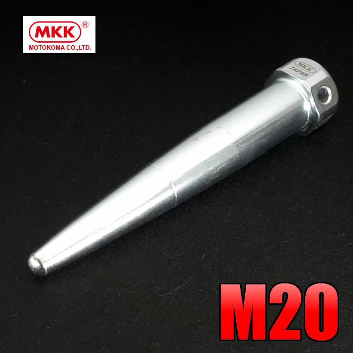 鉄骨類の穴合わせに 六角ヘッドで転がりにくい MKK 最新 ヨセポンチ M20 モトコマ あす楽 特価 穴寄せポンチ SYPE-M20 6分