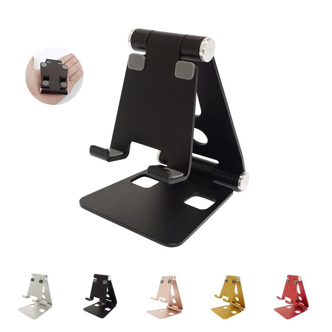 スマホスタンド  折り畳み式 270度角度調整可能 持ち運びに便利 アルミニウム製「4~13インチ対応」iPhone iPad Xperia スマホホルダー 卓上 簡単収納