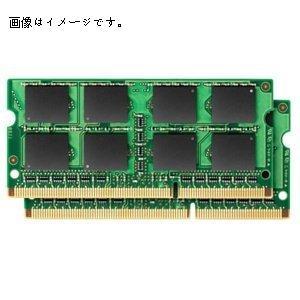 バルク新品メモリ/即納/8GBセット/DDR3/NEC VALUESTAR/LaVie対応/PC-AC-ME048C互換メモリ/204Pin S.O.DIMM