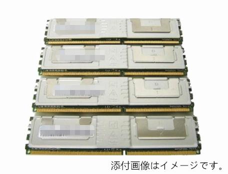 【安心保証】【激安】【超大容量パワフル16GBセット】Dell Servers workstation Dell Precision Dell PowerEdge用PC2-5300F DDR2 667Mhz ECC Server RAM (4x4GB)16GB FB-DIMM Dell Precision690 X5365など適合!