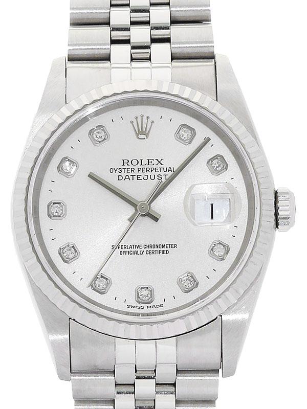 【ROLEX】ロレックス『デイトジャスト 10Pダイヤ』16234G U番'97年頃製 メンズ 自動巻き 12ヶ月保証【中古】b01w/h09AB