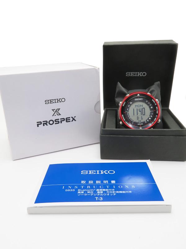 9b64c7e669 楽天市場】【SEIKO】【1000本限定】【Bluetooth対応】セイコー『プロ ...